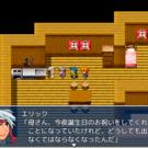 ゲーム開始のデモ終了後、キャラを操作できます。