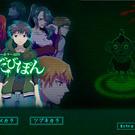 登場人物達がそれぞれの方法で、電子の妖精「だびぽん」に立ち向かう