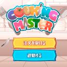 CookingMaster