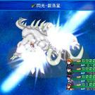 ド派手なエフェクトの必殺技「ブレイズスキル」で強敵を薙ぎ倒せ!!