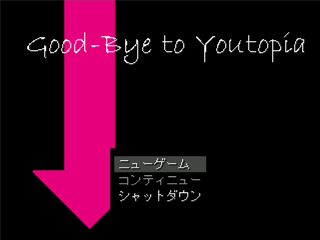 Good-Bye to Youtopiaのゲーム画面「メニュー画面」