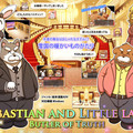 Sebastian and Little lady Butler of Truthのイメージ