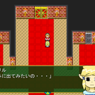 主人公「フリル」は庭すら歩くことができない暮らしに、城を出ることを決心する