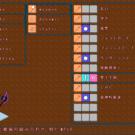 6属性×12種の魔術を駆使して、難敵を攻略