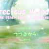 Precious Melody