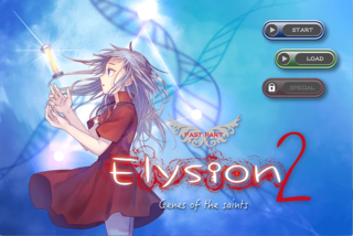 Elysion2 -genes of the saints-(first part)のゲーム画面「タイトル画面」