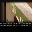 江戸川乱歩「日記帳」