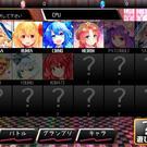キャラクターを選ぼう!