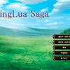 WingLua saga~ウィングルアサーガ~