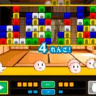 「タワーディフェンス」と「落ち物パズル」を合体させた対戦型ゲーム