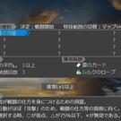 マップの選択画面では、戦闘やマップ開放に関するヒントが載っています。