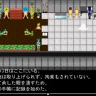 人が奇妙な状態で放置された廃墟を探索する。