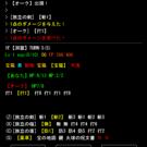テキストベースの画面