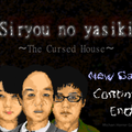 Siryou no yasiki ~The Cursed House~ (死霊の屋敷 ~呪われた家屋 英語版~)のイメージ