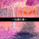 風のリュート~恋人未満の戦士たち~ver2.01(15推)