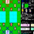 右側にクリックした駒の情報が表示される