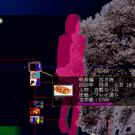 シナリオナビゲーター画面