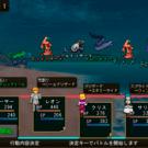 戦闘画面は見やすく改良。