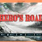 Hero's Road
