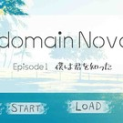 domain Nova ーEPISODE1ー