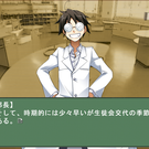 第三中学シリーズ「橋本部長の生徒会選挙」