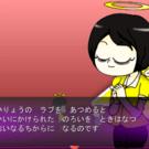 本編ゲーム画面