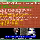 インスト画面。ルールはここを読めば全てわかります。なおステージやり直しキーが2020/03/20から「N」に変わっています。
