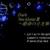 Dark NecklofarⅡ ~絶命の月光華~Repaired
