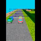 RCカーグランプリ