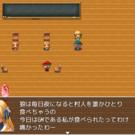 ゲーム内でルール説明があります