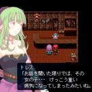 二十名以上のキャラクターが登場する、ダークファンタジー長編RPG