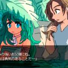 人魚姫と船乗り(ほぼこの2人しか出てきません)