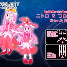 2人組のキャラクターはプレイ中いつでも切り替えられます