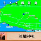 想い出を探して島中を歩き回ろう!