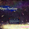 Abyss Fantasy
