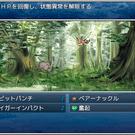 森での戦闘2