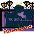PDM 婚活パーティー - Party Dating Matchmaking -のイメージ