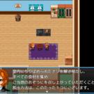 """""""奈良のおぞうに""""を食べて、この部屋から脱出しよう。"""
