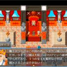 ゲーム上の地名も全て奈良県に実在する場所がモデル。