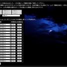 攻撃と防御の部位ランダムボタンを実装した画面