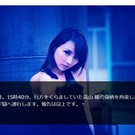 長井恵美が高山瞳を捕らえる