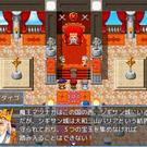 人名・地名・敵キャラも全て奈良県のものが元ネタです。