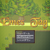 Emes Tag(Ver1.6e3)