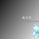 ~ Shining Stone Story ~