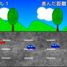 ゲームプレイ画面1