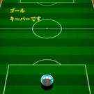 PLAYER1画面