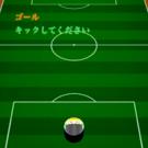 PLAYER2画面