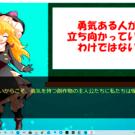 ゲーム内画面
