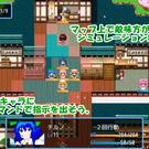 マップ画面(戦闘中)