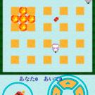 ゲーム中1